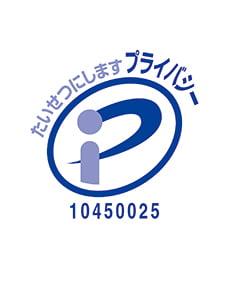 JIPDEC プライバシーマーク事務局