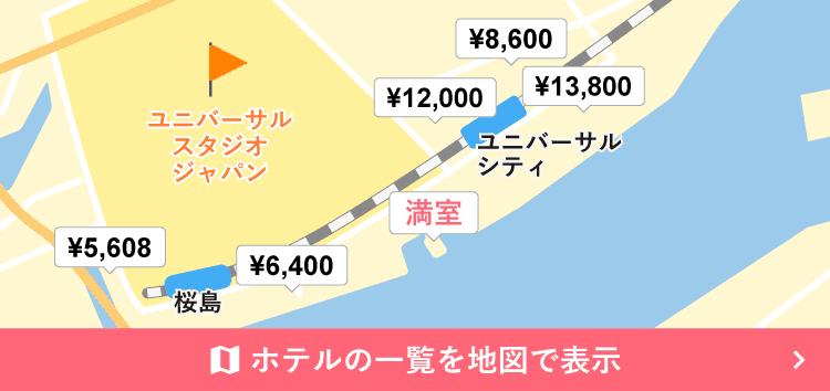 地図で表示